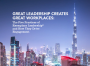 Great leadership creates great workplaces: The Five Practices of Exemplary Leadership® and How They Drive Engagement