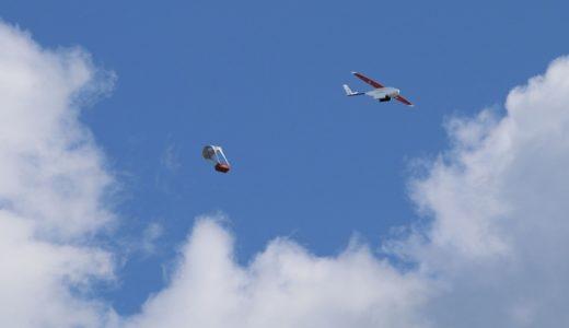 Hope flies drones